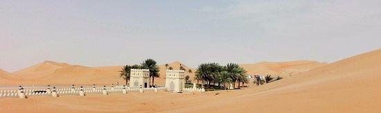 Qasr Al Sarab Desert Resort by Anantara: First view
