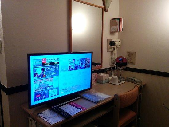 Toyoko Inn Nagoya Marunouchi: IMG_20170318_184305_large.jpg