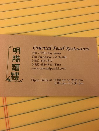 Oriental Pearl Restaurant: photo0.jpg