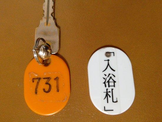 Kaizu, Japan: 素泊まり者用入浴札
