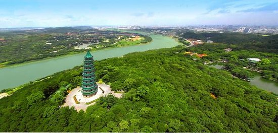Qingxiu Mountain Scenic Area