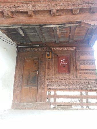 Khaplu, Pakistan: Main door
