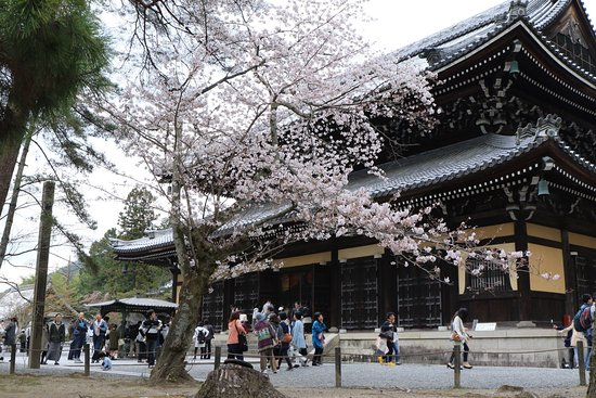 Photo of Botanical Garden Nanzen-ji Temple at 左京区南禅寺福地町86, Kyoto 606-8435, Japan