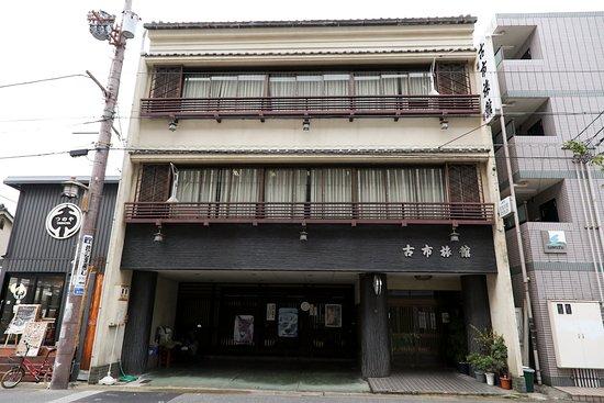 Guesthouse Route 53 Furuichi Ryokan
