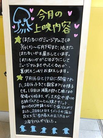 Namerikawa, Japan: photo1.jpg