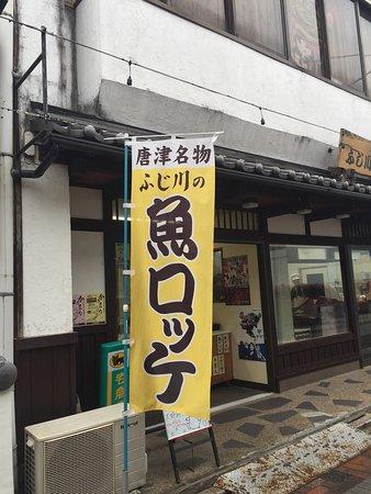 Fujikawa Kamaboko Honten