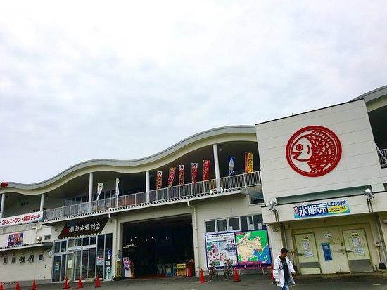 Hofu, Japonya: photo4.jpg