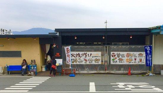 Hofu, Japonya: ウミコヤ38 道の駅潮彩市場防府