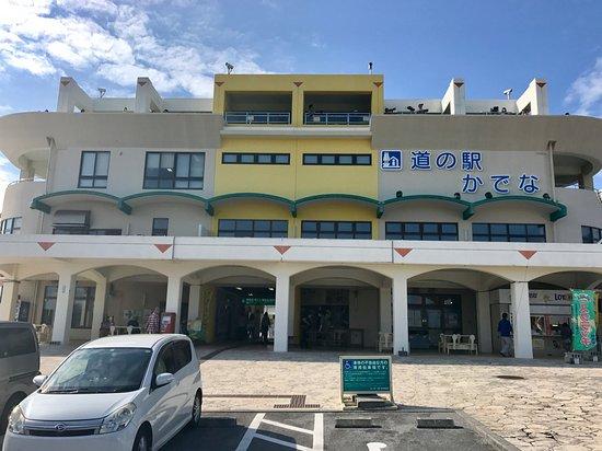 Kadena-cho, ญี่ปุ่น: 道の駅かでな
