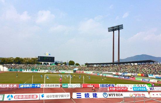 Gifu Memorial Center