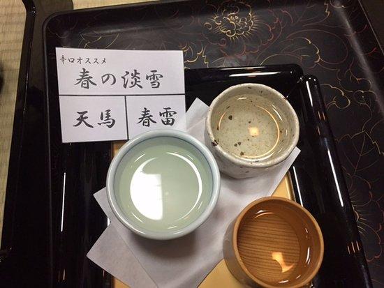 Tendo, Japan: 利き酒3種セット 辛口おすすめセット。