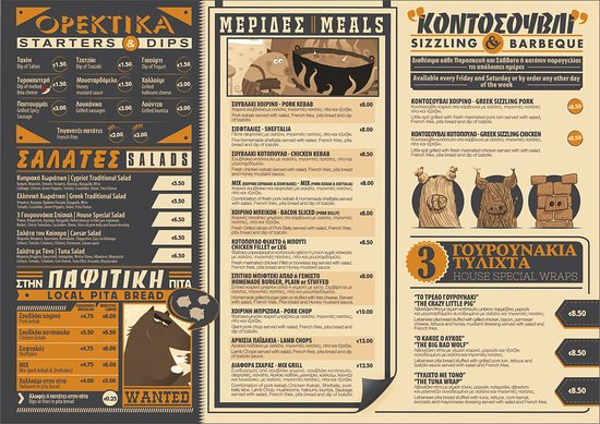The 3 Little Pigs Traditional Grill and Kebab House: Menu
