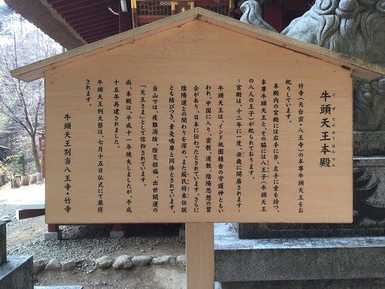 Hanno, Japón: photo0.jpg