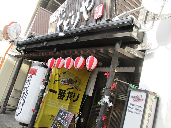 Yamatotakada Photo