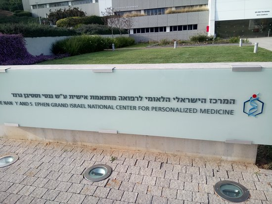 Rehovot, อิสราเอล: Weizmann Institute of Science
