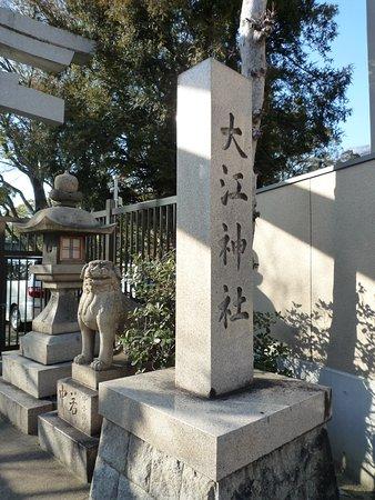 Oe Shrine