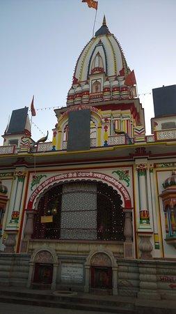Daksh Mahadev Temple: Front View