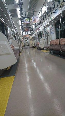Kanto, Japón: 中央線車内、綺麗です