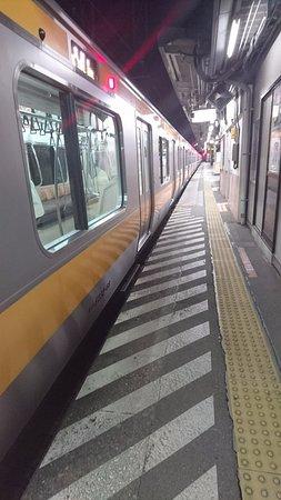 Kanto, Jepang: 中央・青梅線はオレンジ