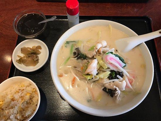 Nakano, Japan: photo0.jpg