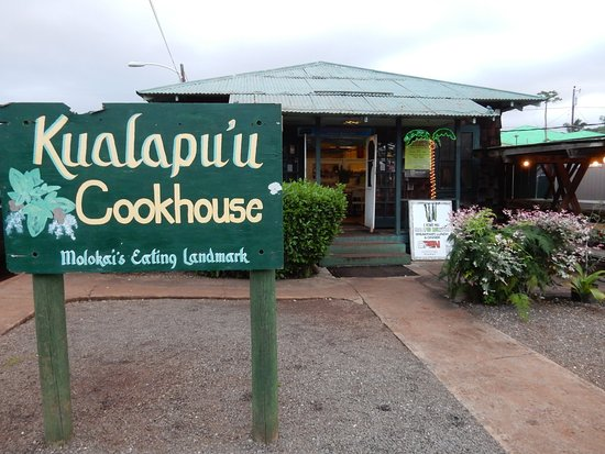 Kualapuu, Hawái: sign