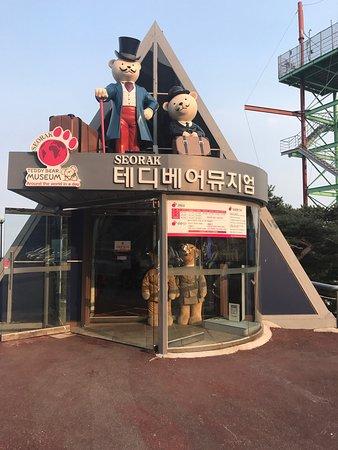 Hotel Goseong-gun