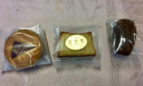 Ube, Japan: 蒸気屋 菓子