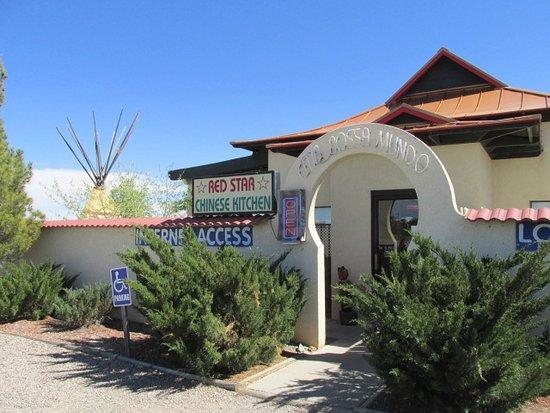 Elephant Butte, Нью-Мексико: Front entrance,