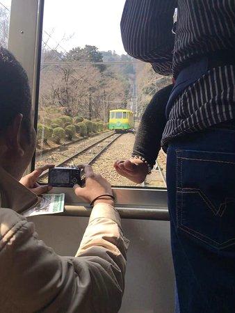 Mt. Takao Cable Car : photo0.jpg