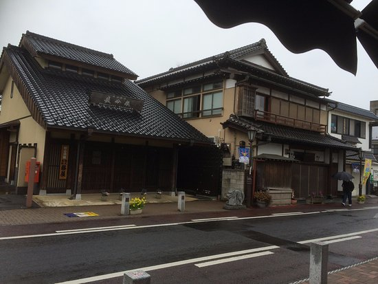 Naritasan Omote Sando: Some Of The Older Buildings