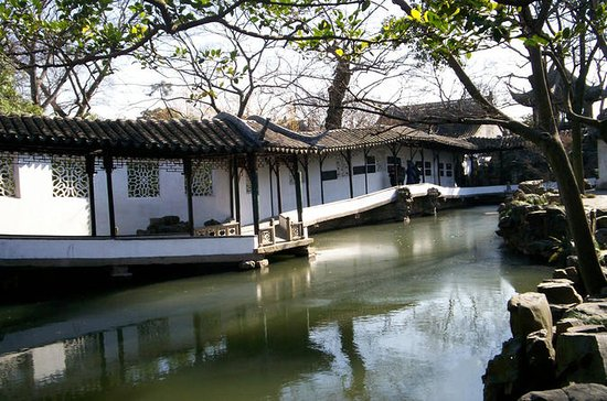 Private Day Trip to Suzhou Gardens...