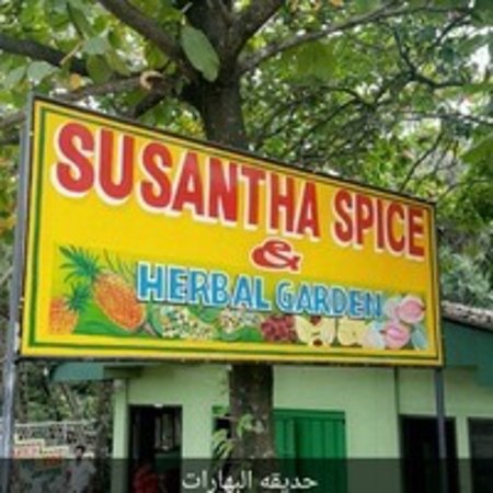 ‪Susantha Spice and Herbal Garden‬