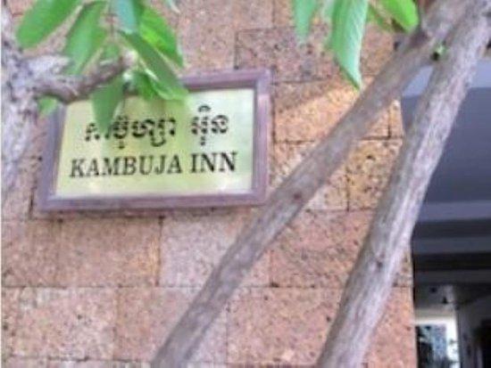 Kambuja Inn Photo