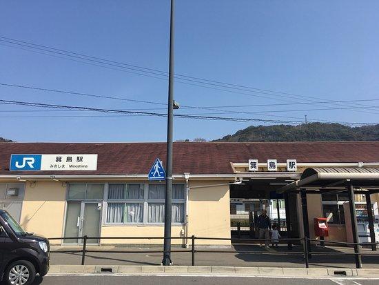 Arida, Japan: photo0.jpg