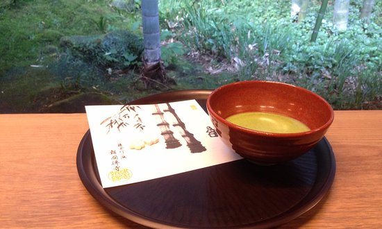 Hokokuji Temple (Takedera Temple): japanese green tea
