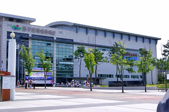 Donggoo Moonhwa Chaeyook Hoegwan Sports Center