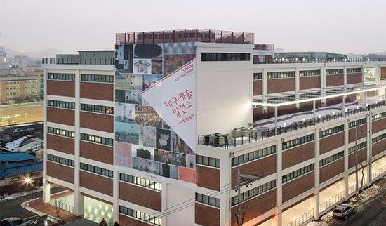 Daegu, South Korea: 대구예술발전소