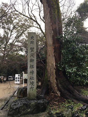 Photo of Tourist Attraction Shimogamo Jinja at 左京区下鴨泉川町59, Kyoto 606-0807, Japan