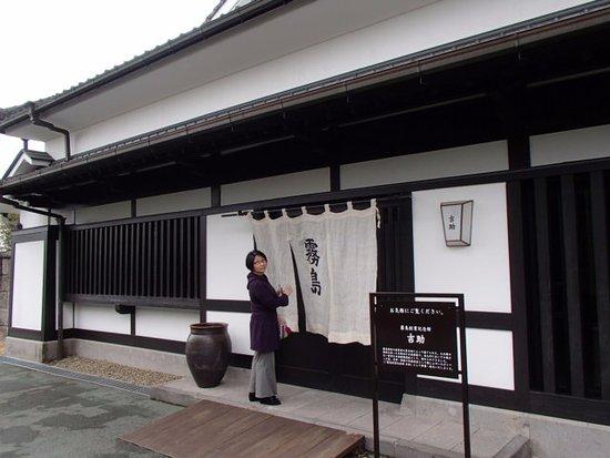 Kirishima Factory Garden : 最初のころの霧島酒造の建屋、今は記念館