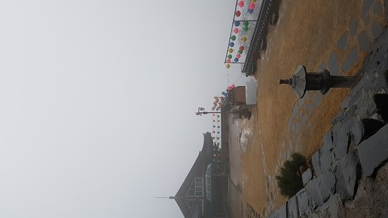 Cheonan, Sydkorea: 20170222_165415_large.jpg