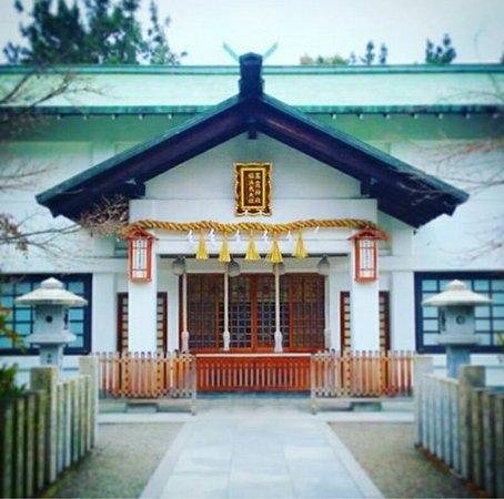 Wakihama Ebisu Grand Shrine