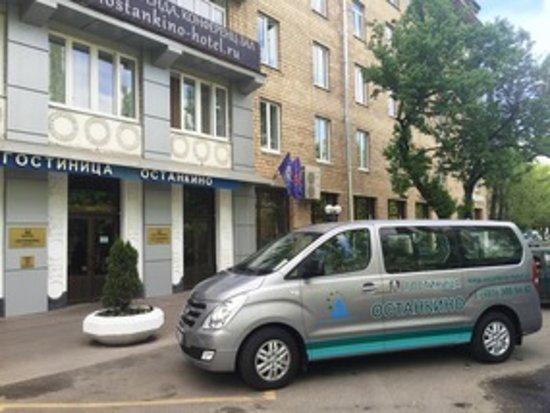 Hotel Ostankino Photo