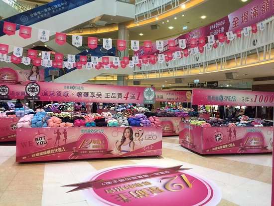 Dream Mall: photo2.jpg