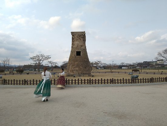 Photo of Historic Site Cheomseongdae Observatory at 월성동, Gyeongju, South Korea