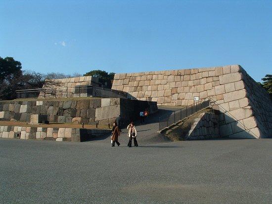 The East Gardens of the Imperial Palace (Edo Castle Ruin) : Base do castelo de Edo