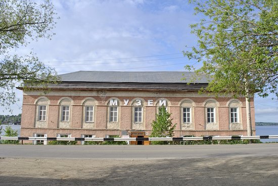 ‪Dobryanka Museum of History and Local Lore‬