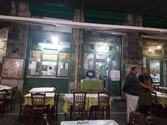 Bairaktaris Taverna Photo