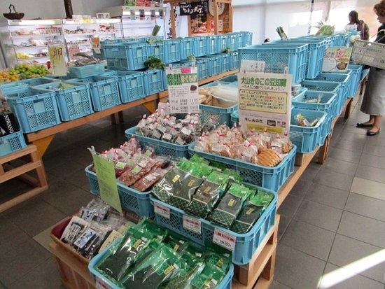 Konohana Garden, Momochihama