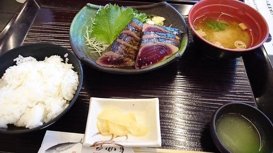 Zdjęcie Kuroshio-cho