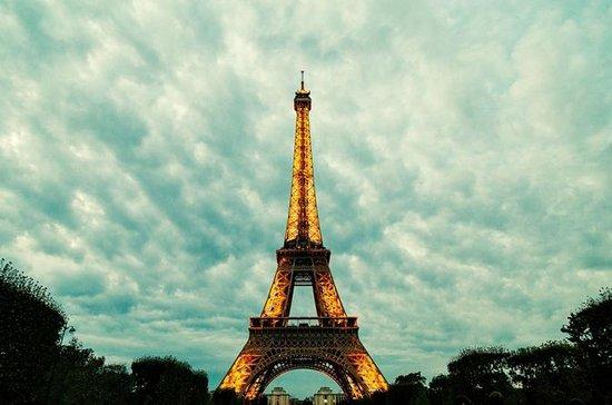 Private Tour of Paris the City of...